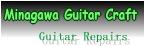 皆川ギター工房.jpg