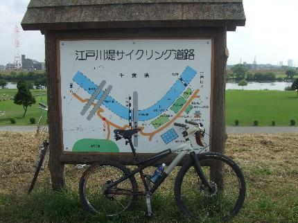 江戸川サイクリングロードマップ.JPG