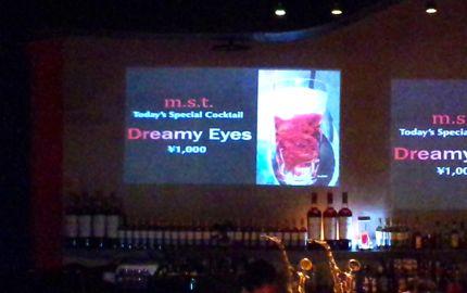 Dreamy Eyes.jpg