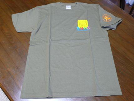ちばわんTシャツ1.jpg