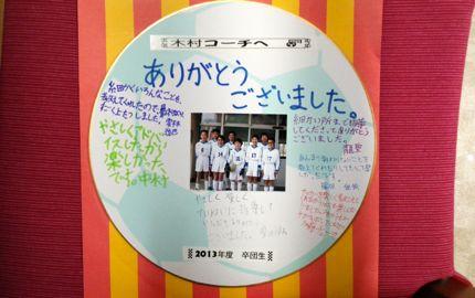 コーチ色紙.jpg