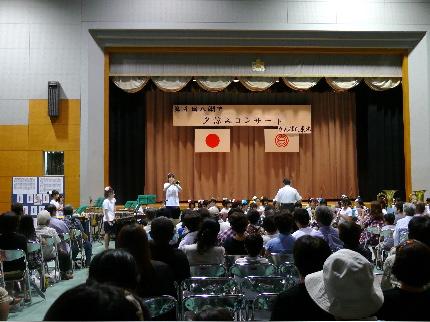 夕涼みコンサート.JPG