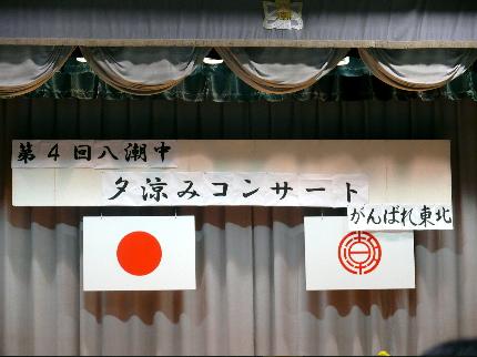 夕涼み会.JPG