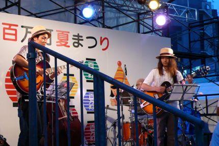 川越ギター.jpg