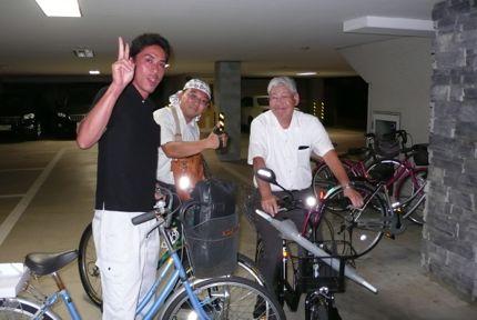 自転車トリオ.jpg
