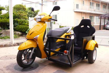 黄色リード.jpg