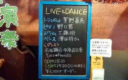 LIVE&DANCE.jpg