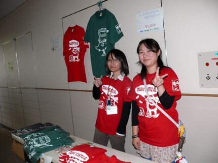 MF2011物販.jpg