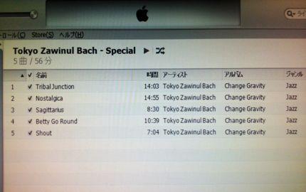 Tokyo Zawinul Bach 曲目 .jpg