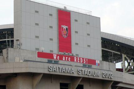 We are Reds.jpg