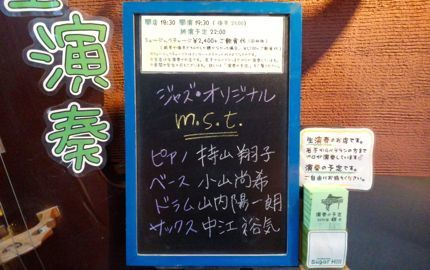 m.s.t.jpg